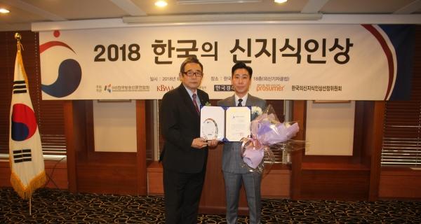 (사)한국방송신문연합회 이보길 회장(왼쪽부터) 차절민 대표가 기념촬영을 하고있다.(사진= 신한공사 제공)