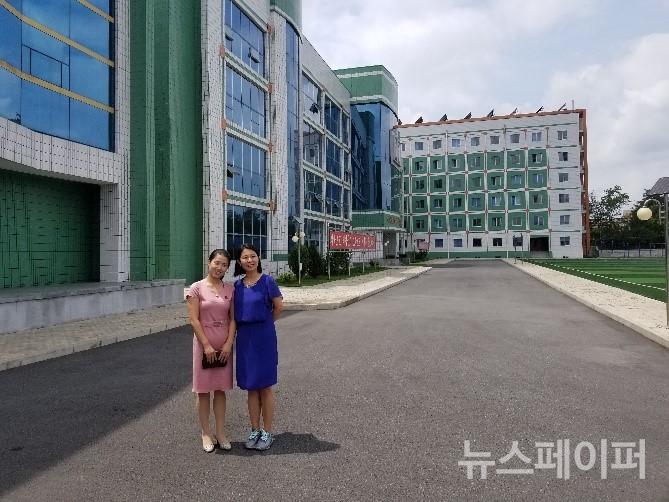평양교원대학 교정